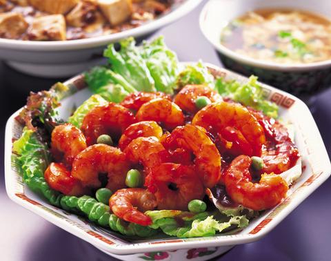chinese[1]