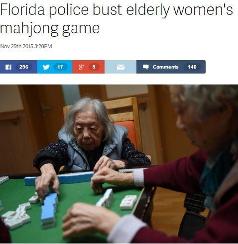 elderly-mahjong-fans-busted-in-FL[1]