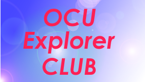 OCU Explorer CLUB