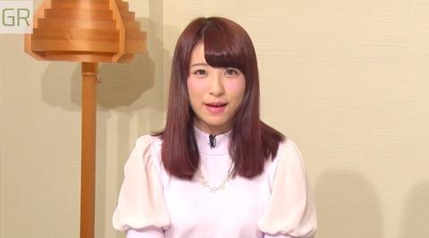 【元アンジュルム】福田まろ、秘密の仕事で毎日バリバリ働いてるらしいぞwww!