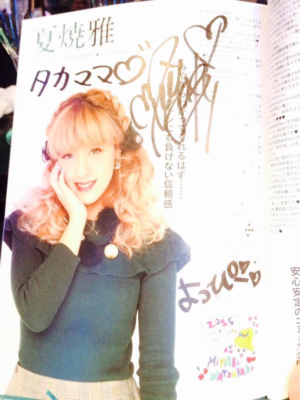 夏焼雅ちゃん率いるPINK CRES.が新宿2丁目と川崎をコネクトするイベントに出演!!!! [無断転載禁止]©2ch.net->画像>105枚
