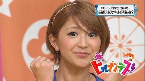 30_yaguchi1