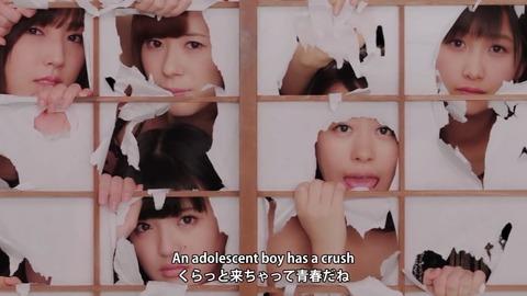 Oda Sakura (小田さくら) 21526644-s