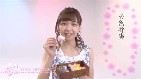 【Juice=Juice】付き合うなら宮崎ゆかにゃみたいな気の強くなさそうな女の子がいい!!
