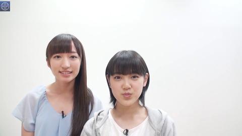 ozekimai_hair_01