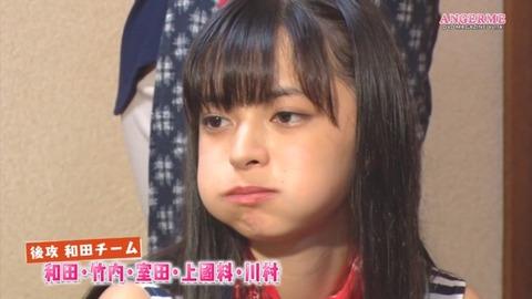 【悲報】アンジュルム上國料萌衣さん、勝田りなぷぅの隣でめっちゃご立腹な件・・・