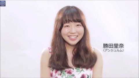 【衝撃】アンジュルム勝田りなぷぅ、髪を緑に染めだすwwwwwww