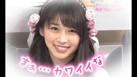 ハロプロ研修生総合スレ Part1250 YouTube動画>47本 ->画像>168枚