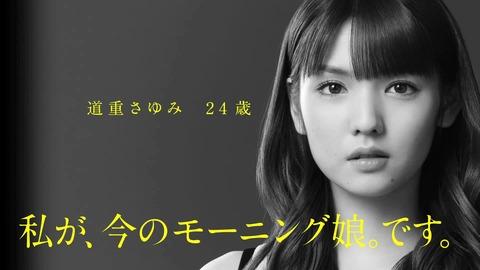 mitishigesayumi_mm_11