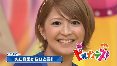 16_yaguchi1