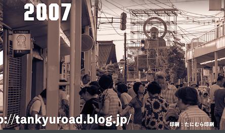daibutsu_poster2017_003