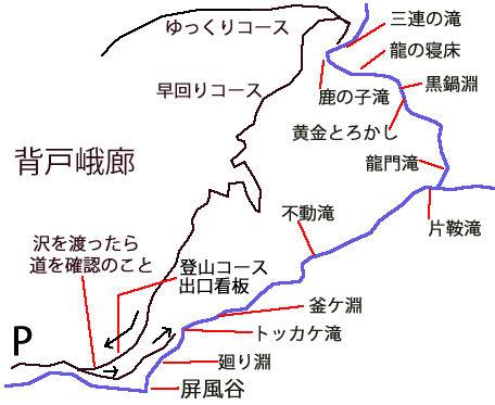 背戸峨朗案内地図 1