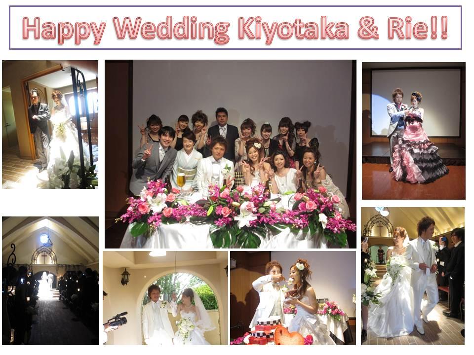 石川結婚式