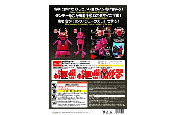 SnapCrab_NoName_2015-11-26_9-38-45_No-00
