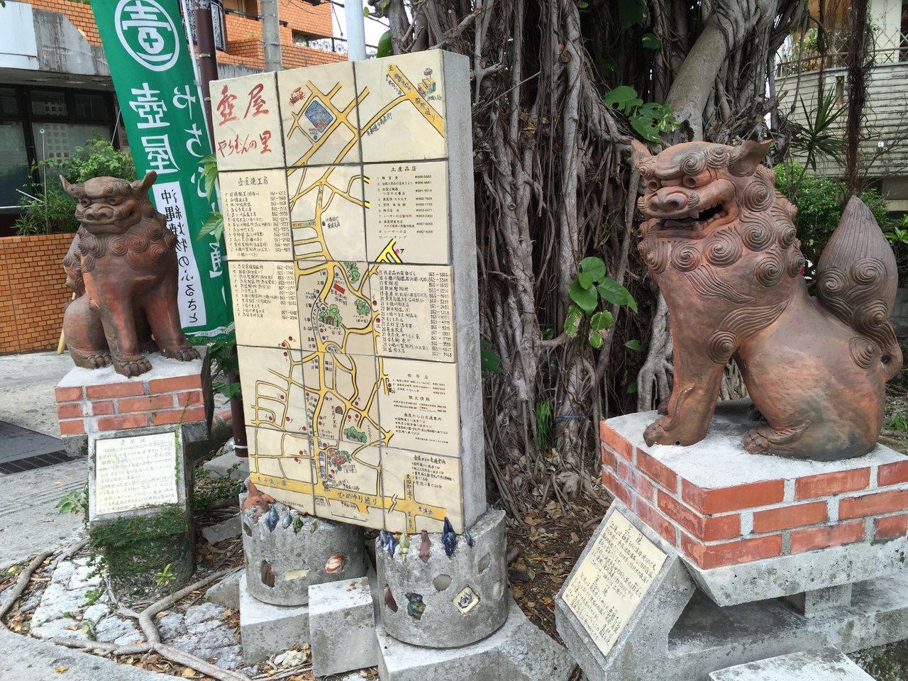 国際通りでゆったり沖縄時間を楽しむなら「壺屋やちむん通り」