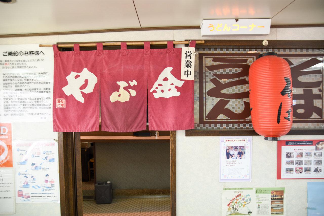 kagoshima-20