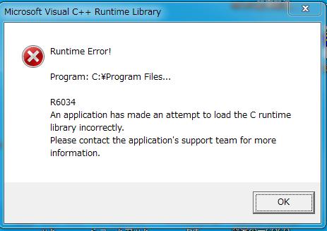 パソコンを起動するたびにRuntime Error R6034が出るのはiTunesのせいだった