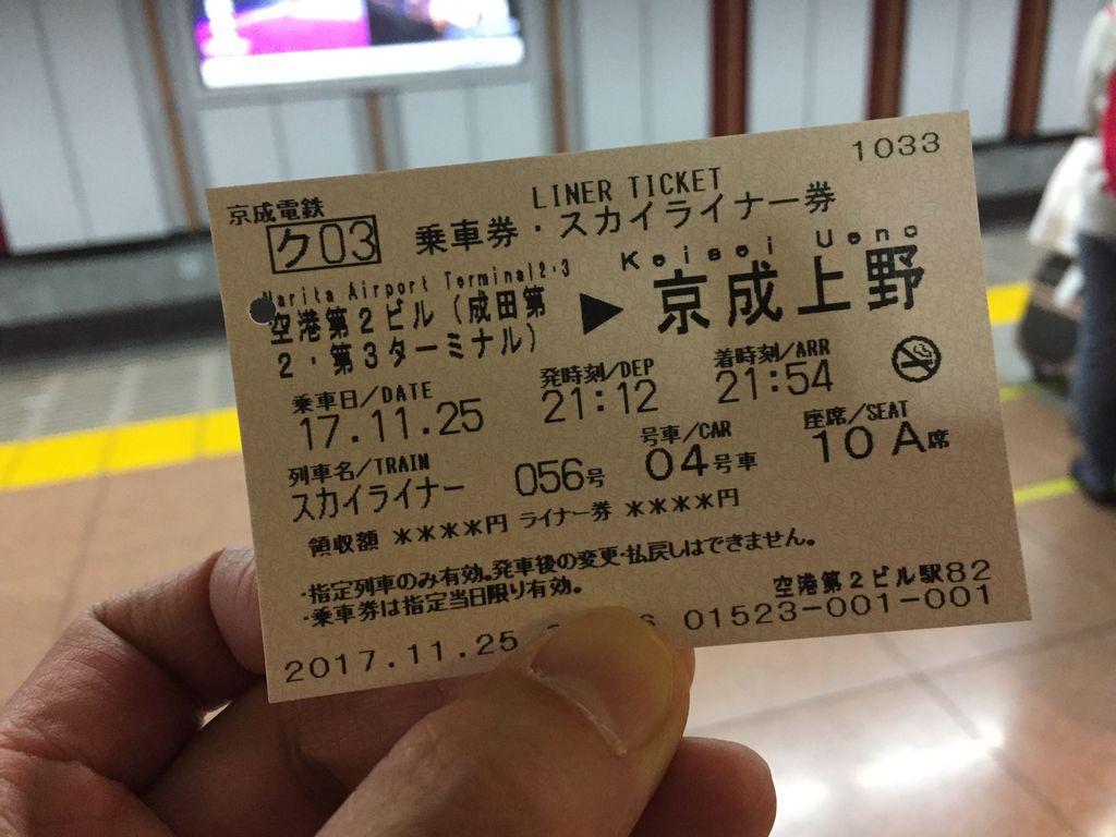 20171125_120945396_iOS
