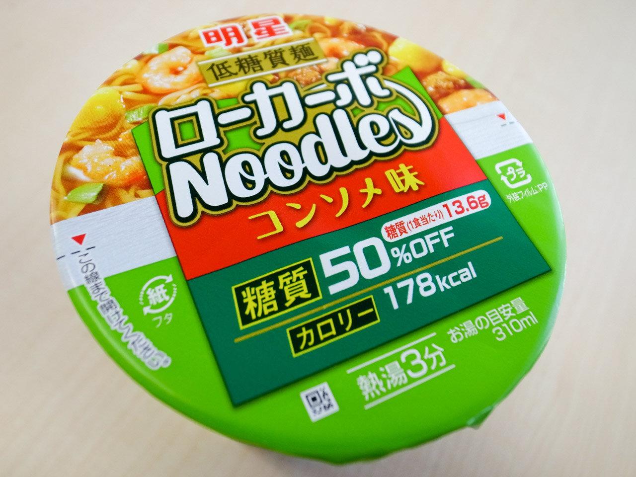 【朗報】ついに出た!糖質制限カップラーメン「低糖質麺 ローカーボNoodles」178Kcal