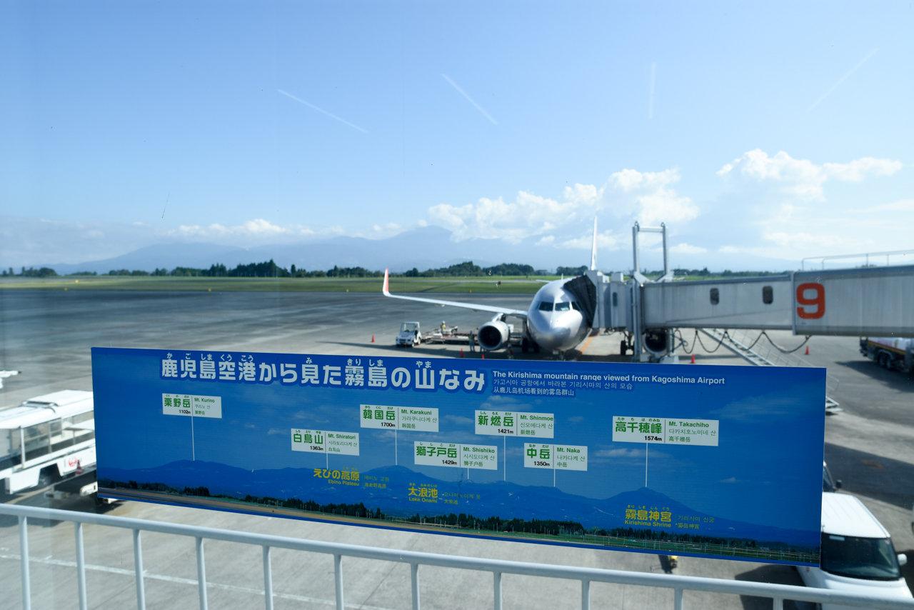 kagoshima-5