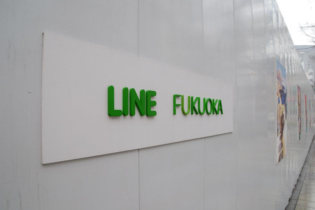 linefukuoka003