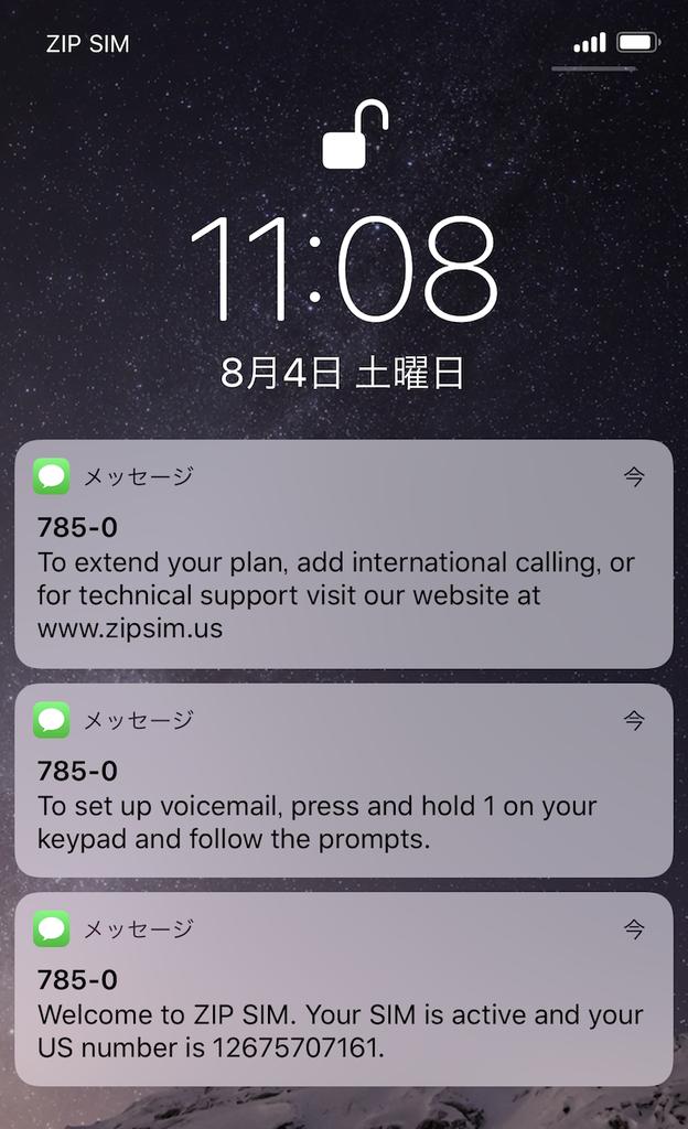 20180804_210822000_iOS