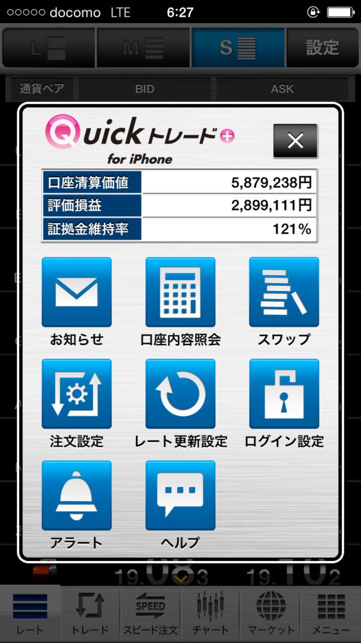 20141210_212713000_iOS