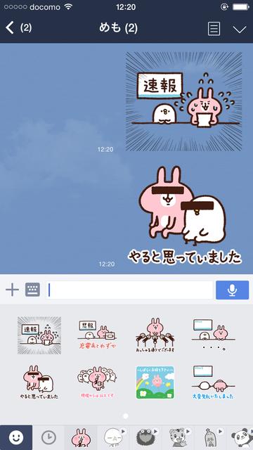 20150512_032056000_iOS