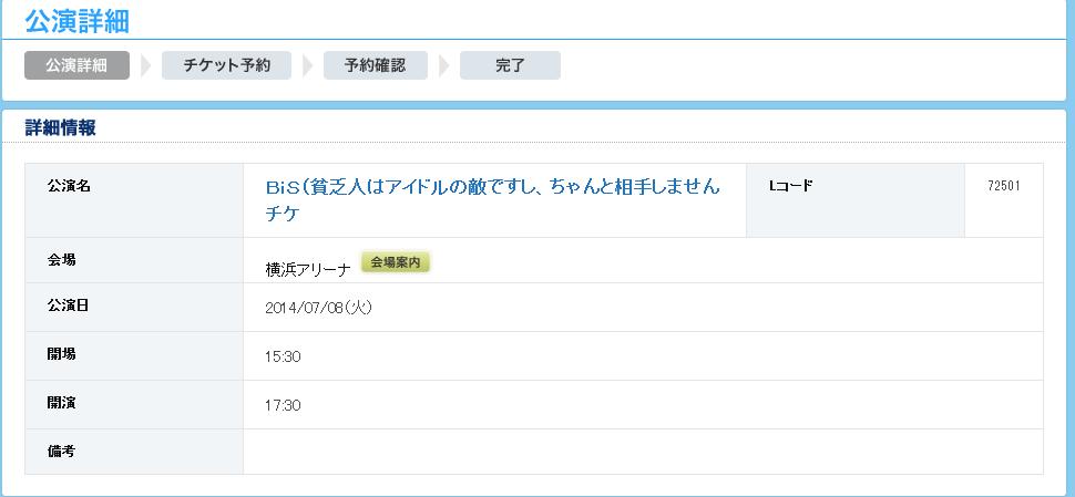 SnapCrab_NoName_2014-7-5_10-58-54_No-00
