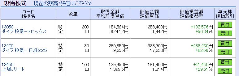 SnapCrab_NoName_2014-11-28_10-10-45_No-00