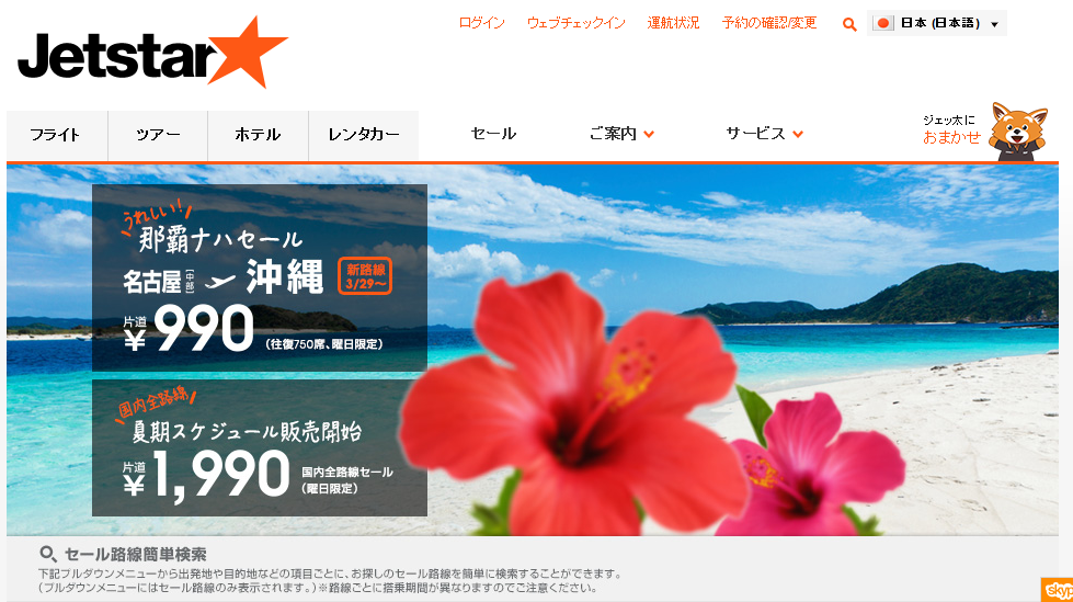 SnapCrab_NoName_2015-1-21_15-1-21_No-00
