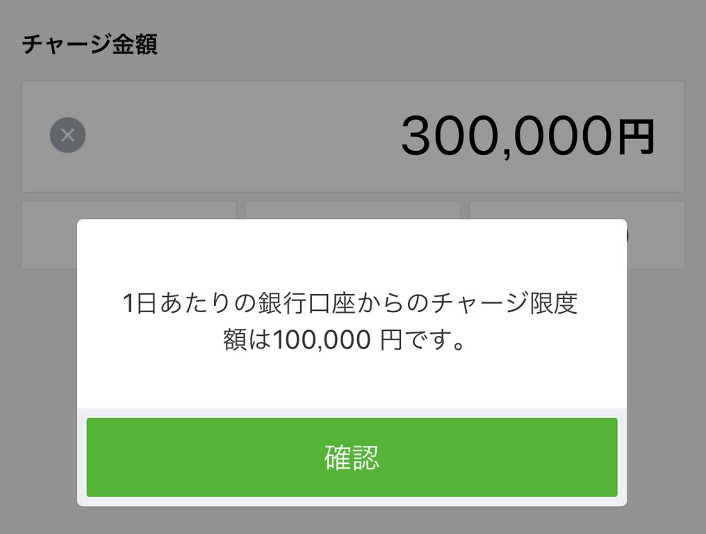 20180314_093612000_iOS