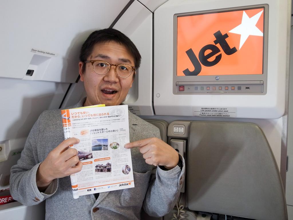 自分の原稿が載った機内誌を、高度1万メートルで読む最高の時間