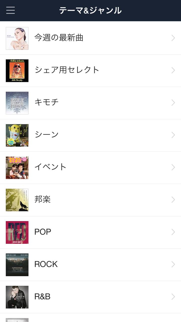 20150610_224836000_iOS