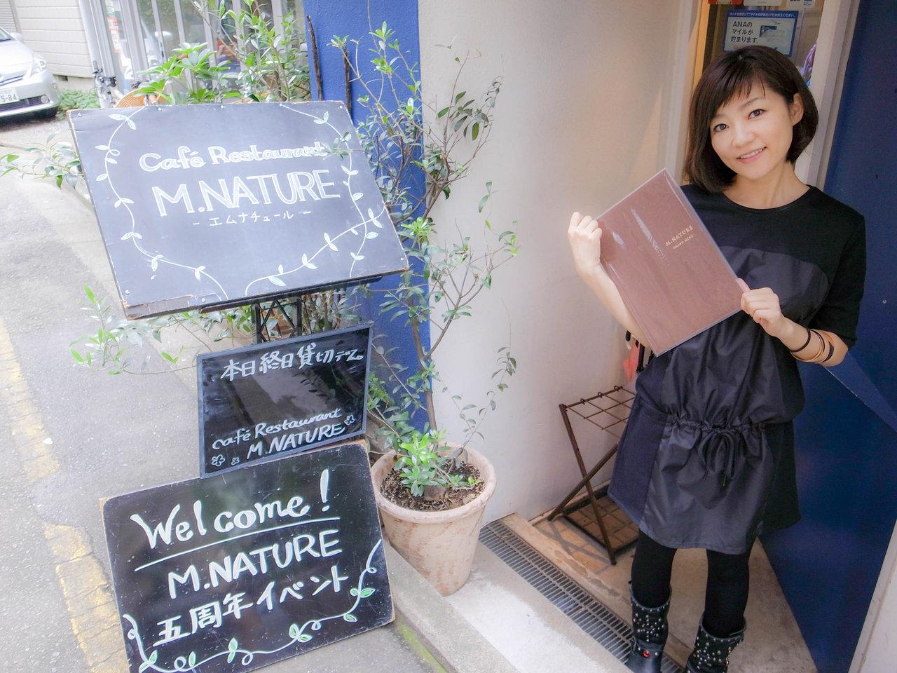 元COCO宮前真樹さんのカフェレストラン「M.Nature」が5周年で新メニュー登場