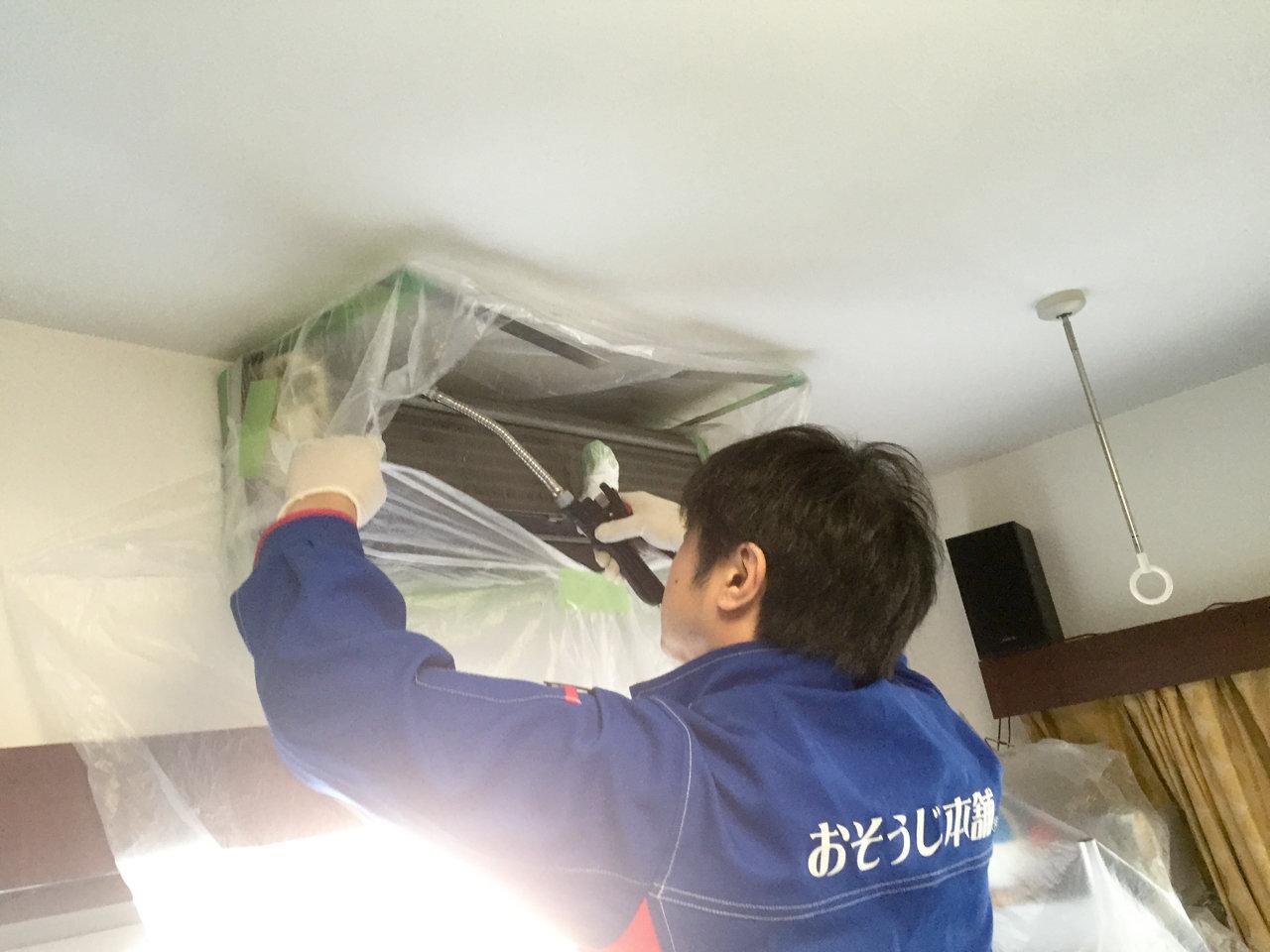 春なのでエアコンと換気扇の掃除をプロに頼んでみた