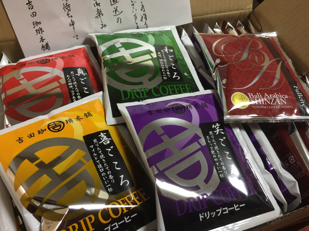 【ふるさと納税】大阪府泉南市からドリップコーヒー50個入り(5000円寄付)が届いた