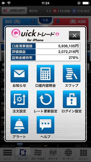 20141218_022433000_iOS