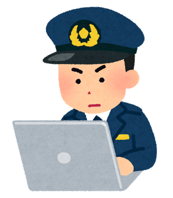 computer_police