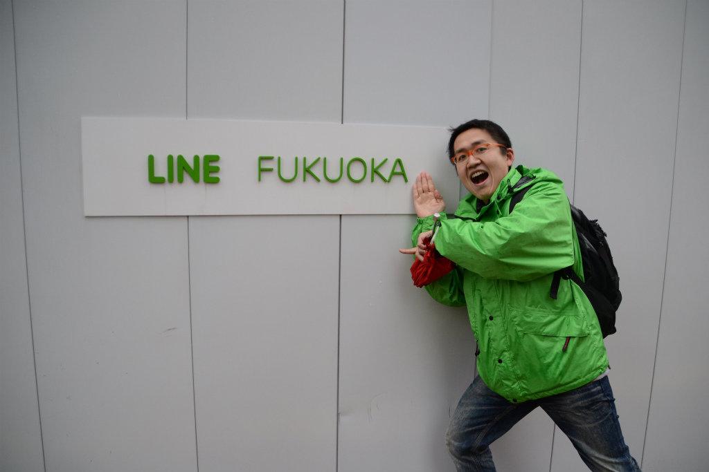 linefukuoka004