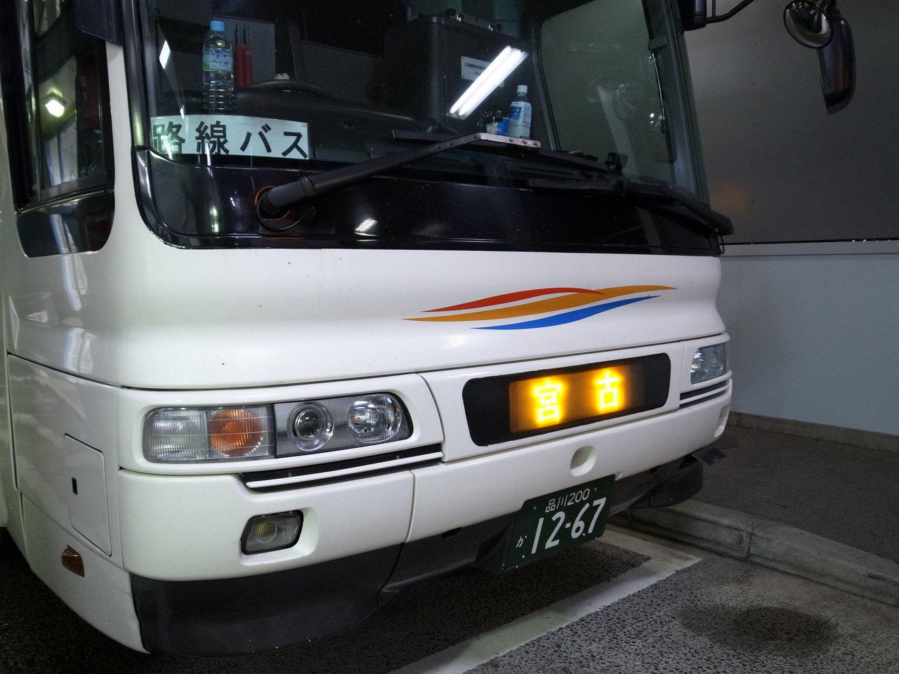 R0010214