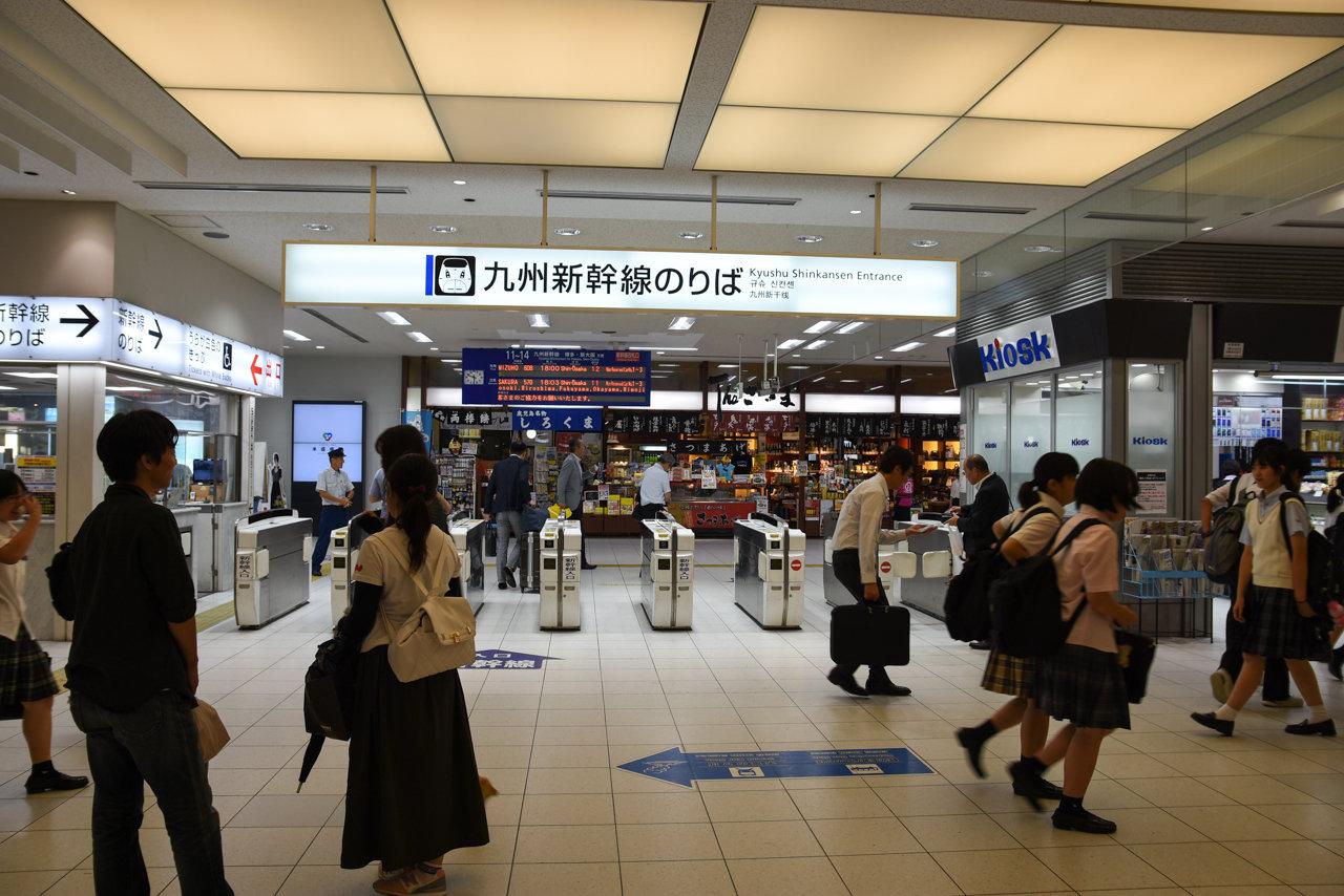 kagoshima-143