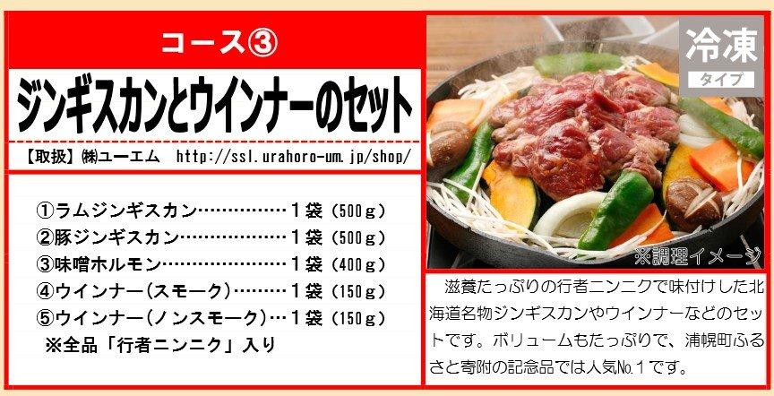 SnapCrab_NoName_2014-5-7_15-34-33_No-00