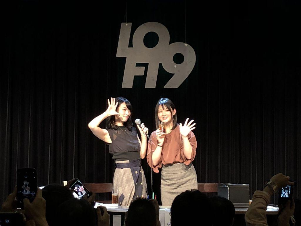 倉持由香&鈴木咲☆生誕祭2018でグラドルのサービス精神に感動してきた