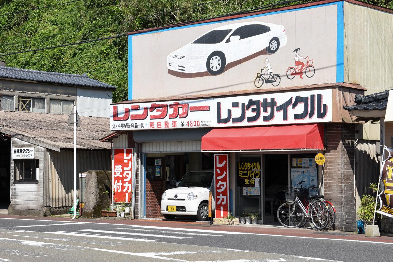 kagoshima-85