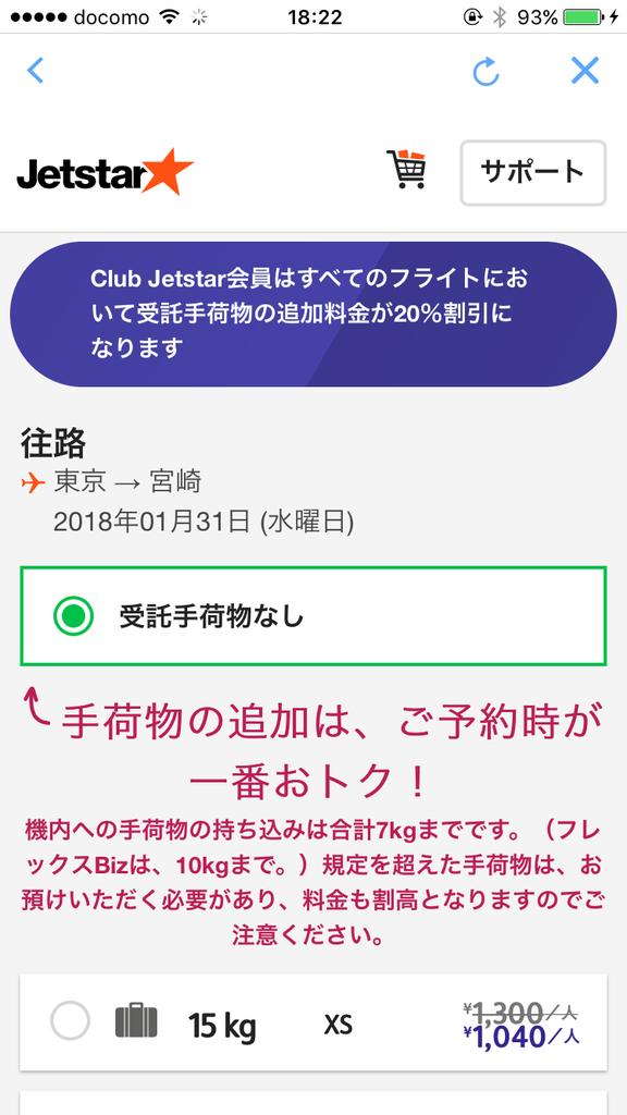 20170921_092227000_iOS