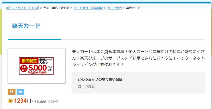 SnapCrab_NoName_2015-4-8_11-18-25_No-00