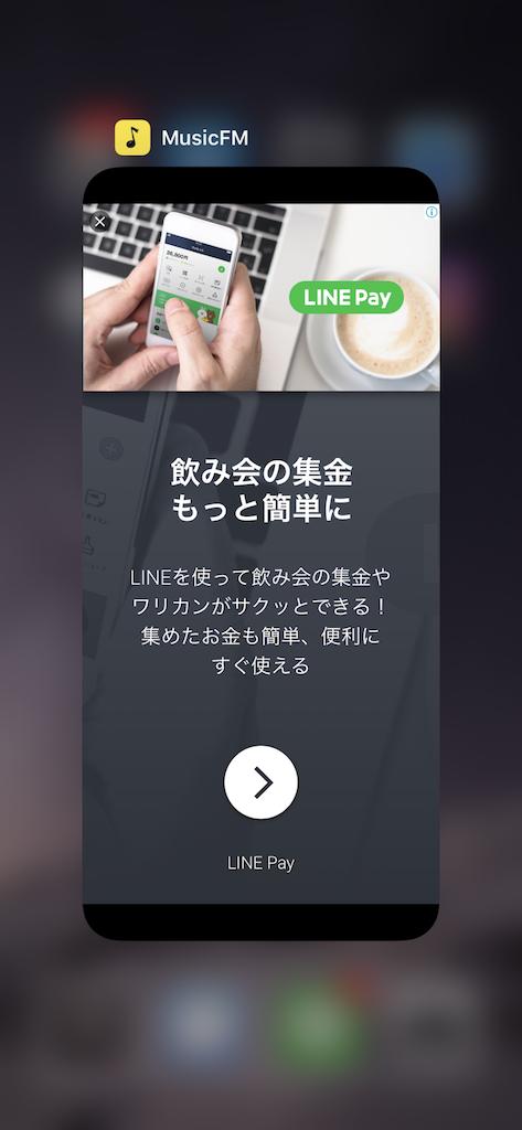 20180602_161504000_iOS