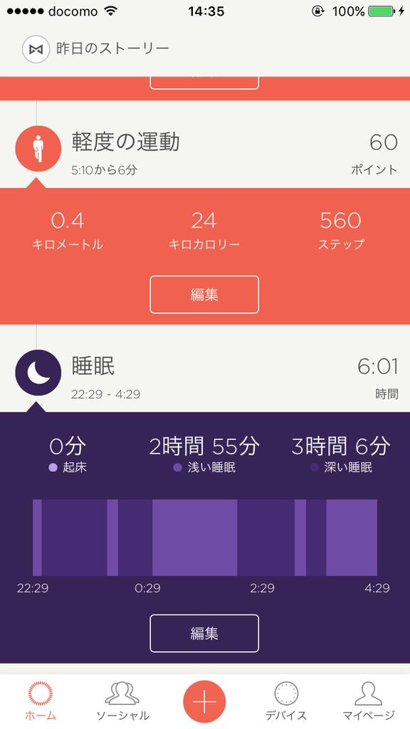 20160921_053543000_iOS