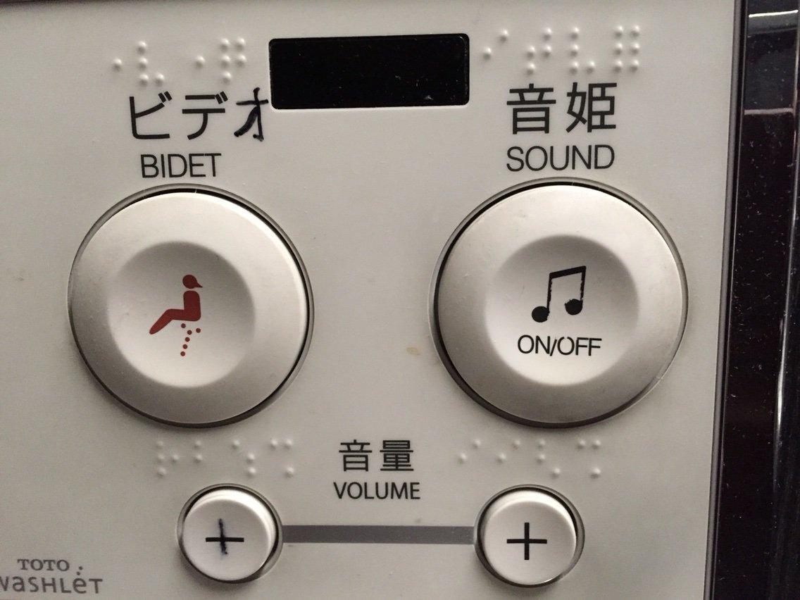 成田空港のトイレの落書きヒドスwww